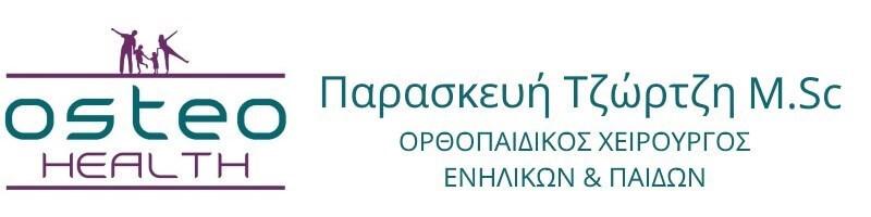osteohealth.gr